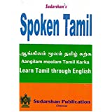Buy Rapidex English-Tamil Dictionary Book Online at Low