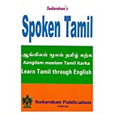 Spoken Tamil Through English