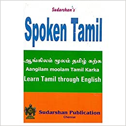 Buy Spoken Tamil Through English Book Online At Low Prices In India