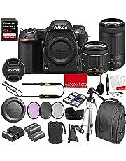 $1898 » Nikon D500 DSLR Camera Kit with 18-55mm VR + 70-300mm VR Lenses | Built-in Wi-Fi | 20.9 MP CMOS Sensor | SnapBridge Bluetooth Connectivity | Extreme Speed 64GB Mempry Card (27pc Bundle)