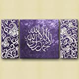 Arts World 100% Handmade 3Panel Islamic Wall Painting Oil Painting Purple Islamic Arabic Art Calligraphy Framed Z 741