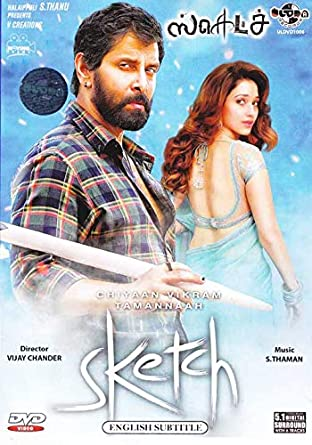 Amazon com: Sketch Tamil DVD With English Subtitles Latest
