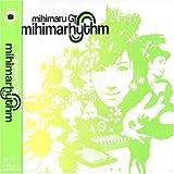 mihimarhythm