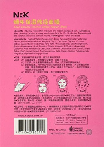 51kETcSaRNL Naruko Snail Essence Intense Hydra Repair Mask, 10 Count