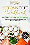 Everyone knows that the way of losing weight is not easy, but with the keto diet, it is possible!   Today, I offer to you a keto cookbook, which is your chance to lose weight fast! The ketogenic diet is one of the famous ways to achieve effective ...
