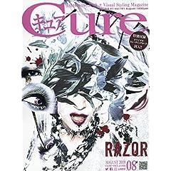 CURE 表紙画像