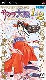 Sakura Taisen 1&2 [Japan Import]