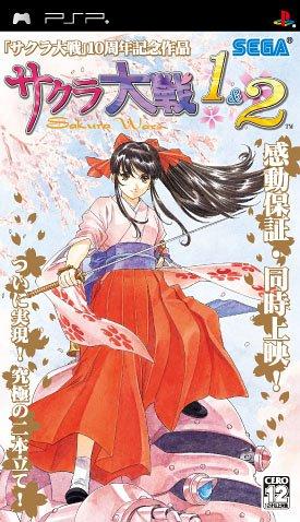 Sakura Taisen 1&2 [Japan Import] by Sega (Image #2)