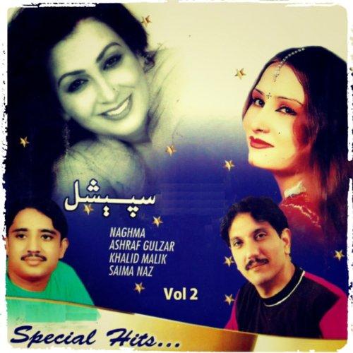 Amazon.com: Ma Gorra Pa Dasay Nazar: Khalid Malik: MP3 Downloads