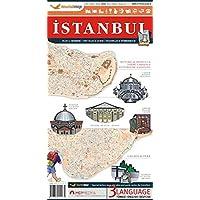 Touristmap İstanbul Tarihi Yarımada Harita, Plan ve Rehberi