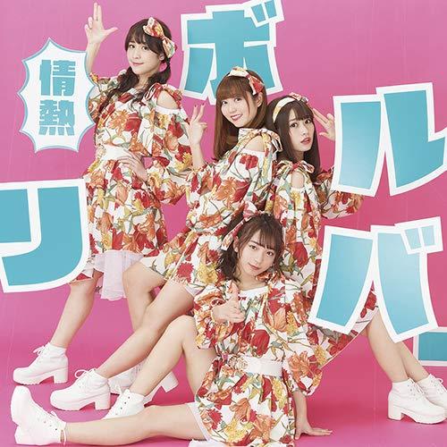 Type A (CD + DVD)