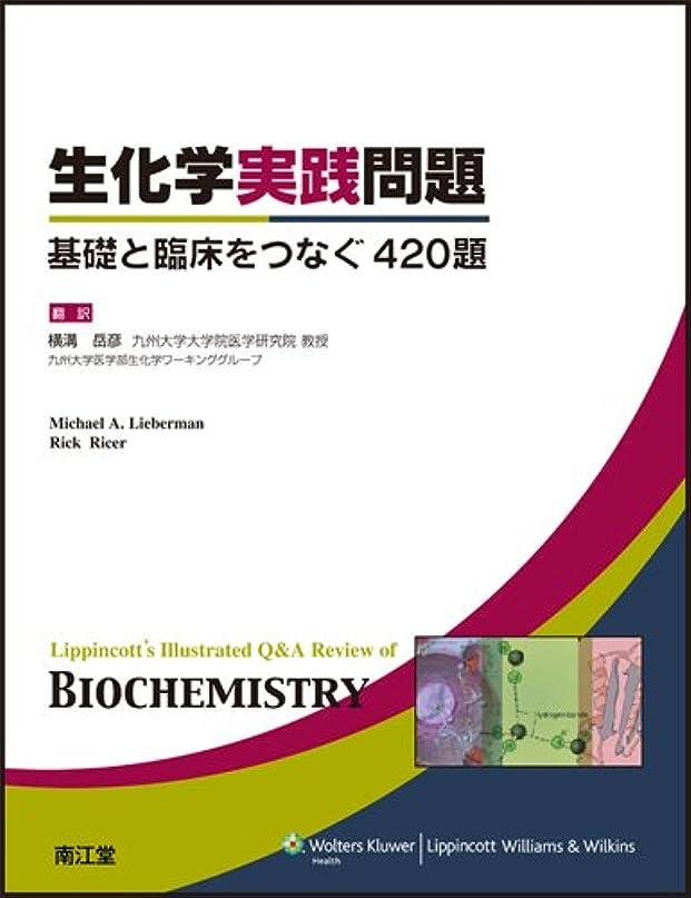 硫黄行為もっともらしい最新臨床検査学講座 臨床微生物学