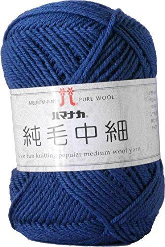 Pure Hair FINE Wool Yarn FINE Col.19 bluee Series 40 g 160 m 5 Ball Set