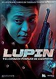 Lupin y el corazón púrpura de Cleopatra [DVD]