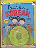 img - for Teach Me Korean (Paperback & Audio Cd) (English and Korean Edition) book / textbook / text book