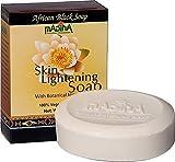 Madina Skin Lightening Botanical African Black Soap [Pack of 2 - Cream - 3.5 oz.]