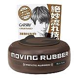 GATSBY MOVING RUBBER MULTI FORM Hair Wax, 80g/2.8oz