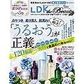 LDK the Beauty mini