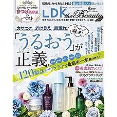 LDK the Beauty mini 最新号 サムネイル