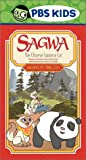 Sagwas Petting Zoo [VHS]