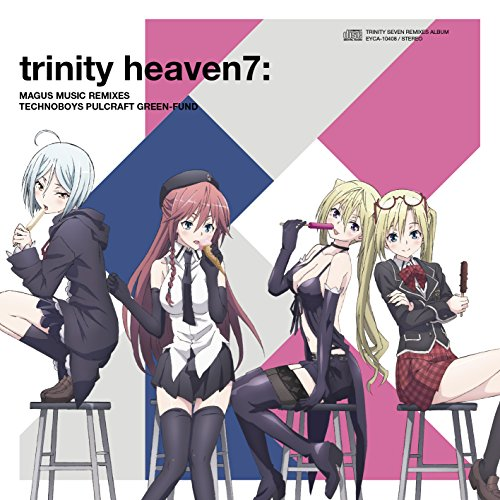 TRINITY HEAVEN 7 :MAGUS MUSIC REMIXES TECHNOBOYS PULCRAFT GREEN-FUND