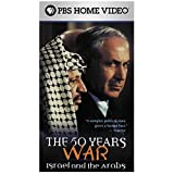 The 50 Years War: Israel and the Arabs [VHS]