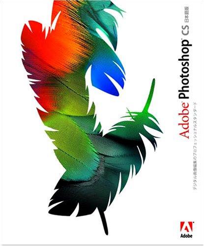 Adobe Photoshop CS 日本語版 Windows版 アップグレード版 (旧製品) B00014X7G4 Parent