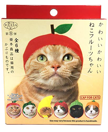 Kitan Club Cat Cap - Pet Hat Blind Box Includes 1 of 6 Cute Styles - Soft, Comfortable and Easy-to-Use Kitty Hood - Authentic Japanese Kawaii Design - Animal-Safe Materials, Premium Quality (Fruit) -