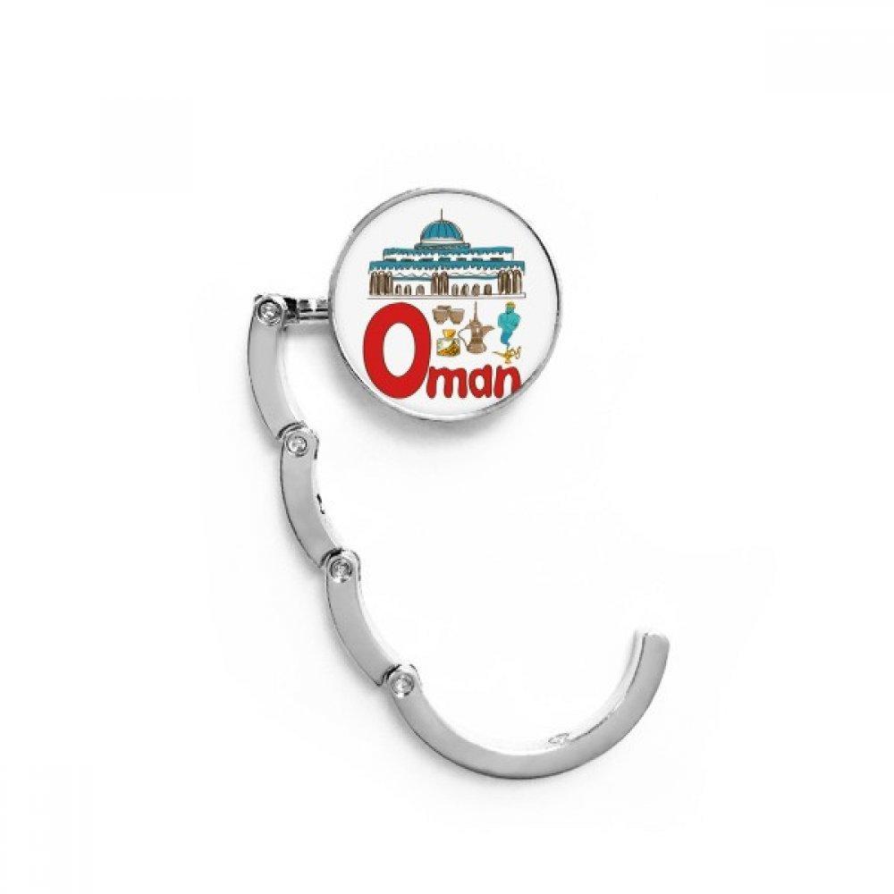 Oman National symbol Landmark Pattern Table Hook Folding Bag Desk Hanger Foldable Holder