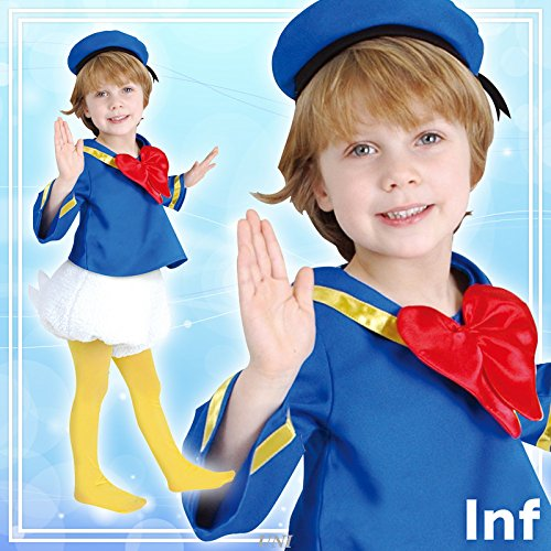 Donald Duck Costume - Infant Size -