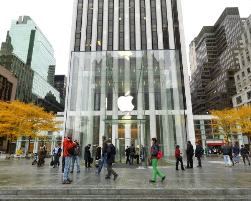 Apple Store on Fifth Avenue, Manhattan, New York City, New York, USA Giclee Art Print Poster or ()