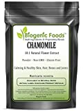 Chamomile - 10:1 Natural Flower Powder Extract (Matricaria recutita), 10 kg