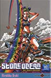 Jojo's bizarre adventure - Stone Ocean Vol.16