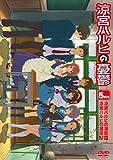 涼宮ハルヒの憂鬱 5.857142 (第7巻) [DVD]