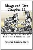 Bhagavad Gita, Mata Parama Karuna Devi, 1482548518
