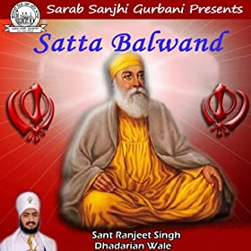 singh dhadarian wale from the album satta balwand march 21 2014 format