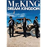 Mr.KING DREAM KINGDOM