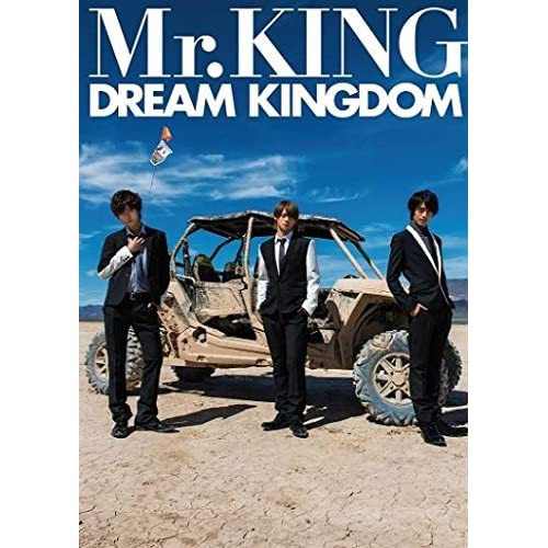 Mr.KING DREAM KINGDOM 表紙画像