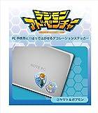 Koubutsuya Digimon Adventure 02. Yamato & Gabumon decoration stickers