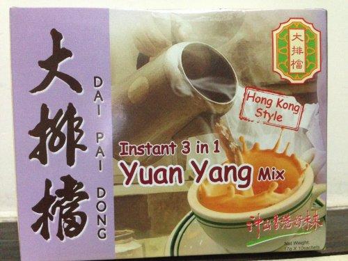 Dai Pai Dong Hong Kong Style Instant 3 in 1 YUAN YANG Mix 10 pack by Dai Pai Dong
