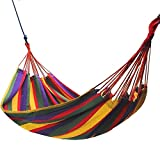 Dual Outdoor Hammock Lounge: Great for Backyard, Parks, Camping by One & Only USA
