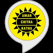 Amar Chitra Katha's India Quiz