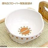 ドギーマン 便利なクローバー陶製食器 M