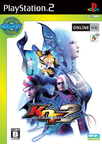 The King of Fighters: Maximum Impact 2 (SNK Best Collection) [Japan Import] (King Of Fighters Maximum Impact 2 Ps2)