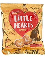 Britannia Little Hearts 50.5 gm