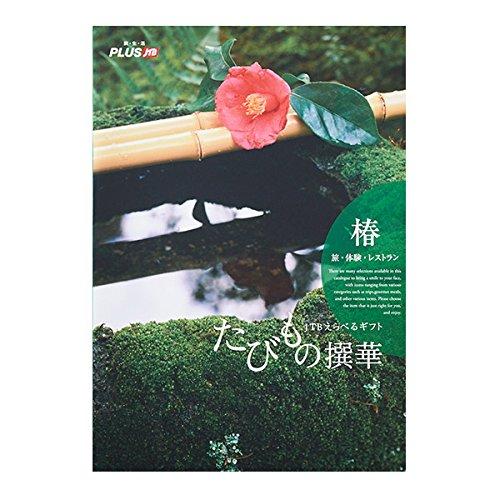 カタログギフト JTB たびもの撰華 椿(つばき)コース B01546CTR6
