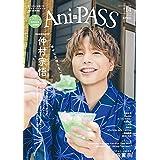 Ani-PASS #14