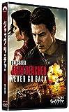 Jack Reacher Never Go Back [DVD]
