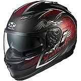オージーケーカブト(OGK KABUTO) バイクヘルメット フルフェイス KAMUI2 BLAZE(ブレイズ) フラットブラック/レッド (サイズ:L) 569341