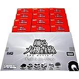 チョロQ 踊る大捜査線 チョロQコレクション BOX